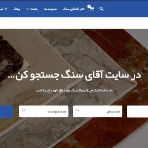 طراحی و راه اندازی سایت شخصی خبری