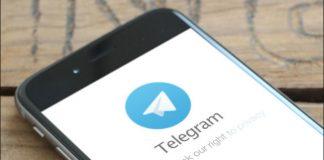 Telegram تلگرام