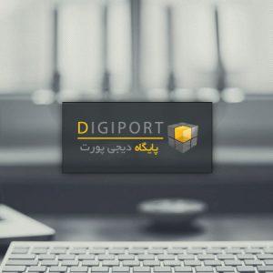طراحی و راه اندازی سایت شرکتی / آموزشگاهی