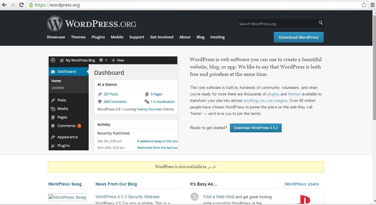 wordpress install 1 نصب وردپرس روی هاست دایرکت ادمین