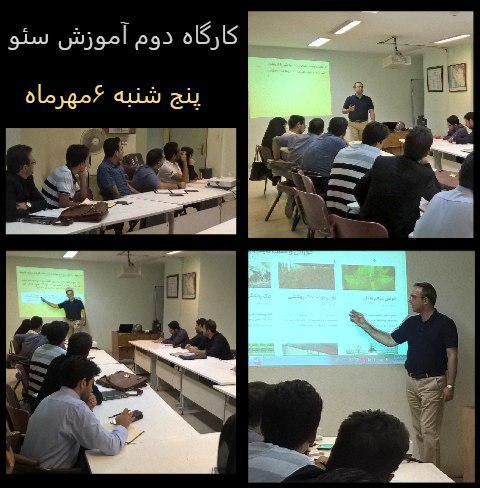 جلسه دوم کارگاه آموزش سئو کامل مبحث انتخاب دامنه و ساختار مناسب سایت و بهینه سازی سایت